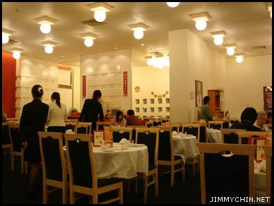 Restoran Ah Yat Abalone Forum, Genting Highlands